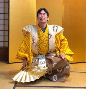 Zenkyu Kawata